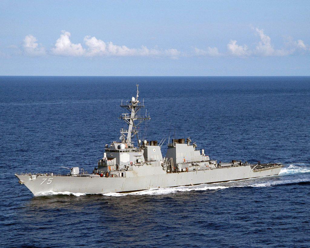 """Американският ескадрен миноносец """"Доналд Кук"""" в Средиземно море. Снимка: Уикипедия"""