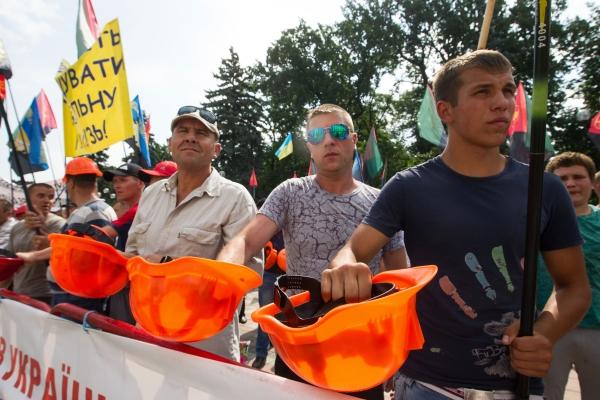 Украинските миньори си искат заплатите. Снимка: РИА
