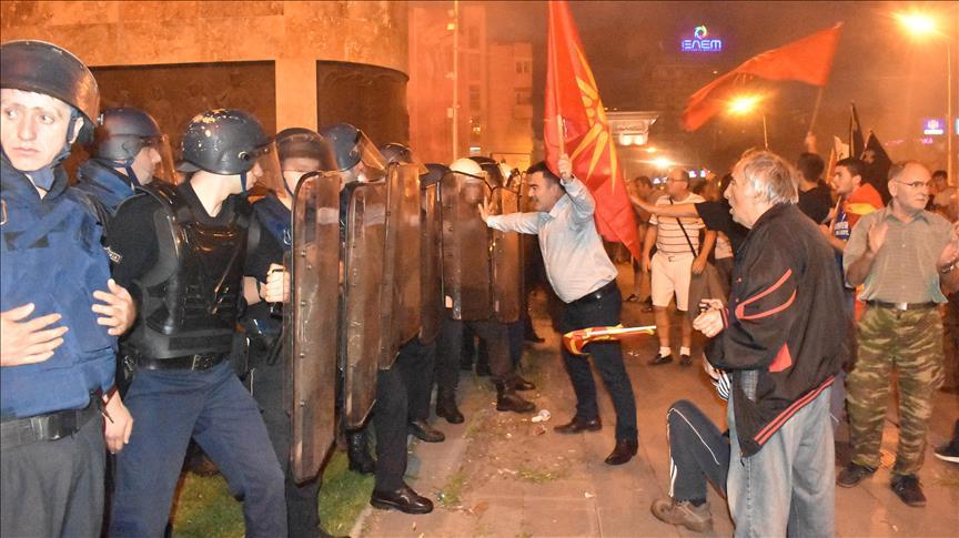 Протестиращи в Скопие срещу договора с Гърция за името. Снимка: Anadolu Agency