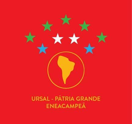 """""""С URSAL вече никога няма да оставим футболната купа на европейците!""""–това е написал потребителят на Туитър под това свое предложение за футболна емблема на бъдещия Съюз, която провъзгласява: """"Великата родина ни прави шампиони!"""""""