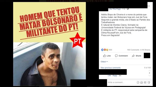 Фалшивата новина, че нападателят на Болсонаро уж бил член на Работническата партия и дори работил за кампанията на Дилма Русеф се завъртя също в социалните мрежи, но бе опровергана при проверки на по-сериозни медии. Снимка: boatos.org