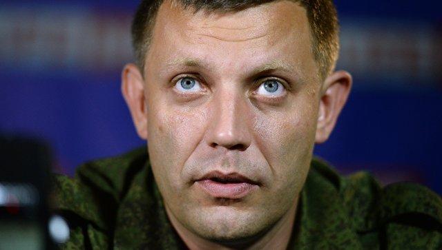 Александър Захарченко. Снимка: РИА