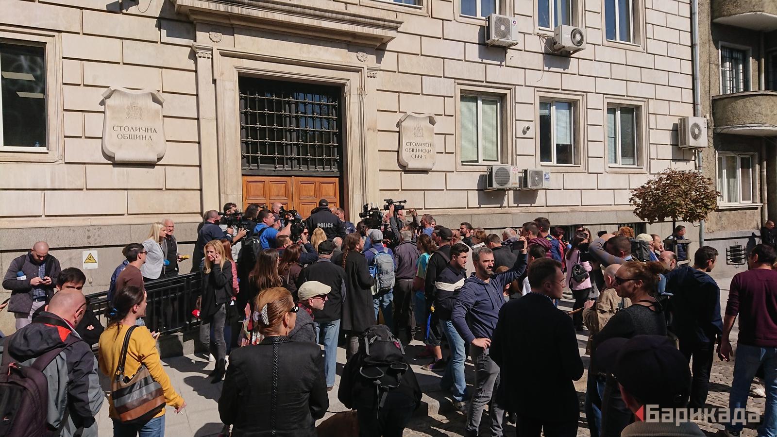 Протест пред Столична община