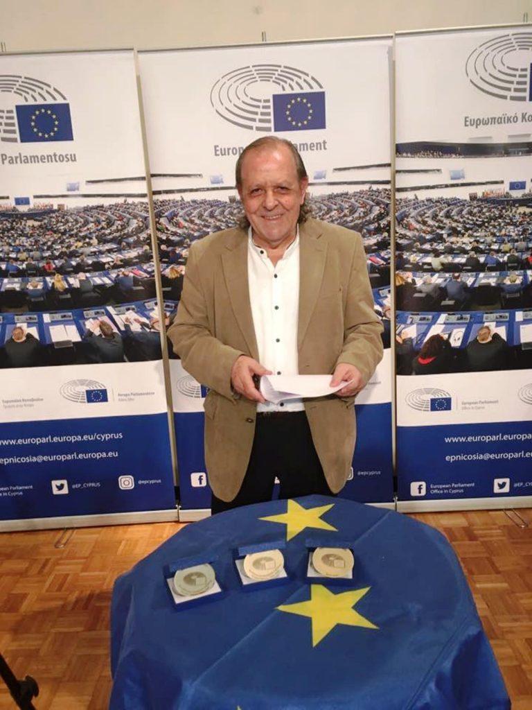 """На церемония в Никозия на 28 септември Шенер Левент получи наградата на Европейския парламент """"Европейски гражданин на 2018 г."""" Снимка: архив на авторката"""