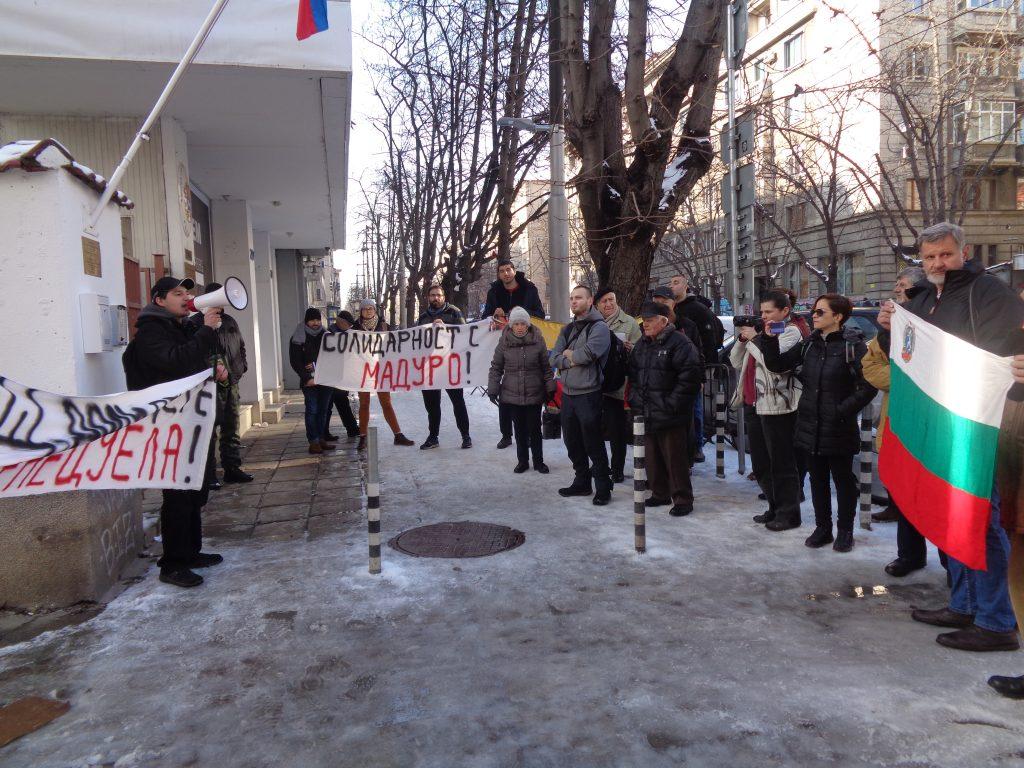 Проявата за подкрепа и солидарност с венесуелския народ и неговото правителство се състоя в София. Снимка: Къдринка Къдринова