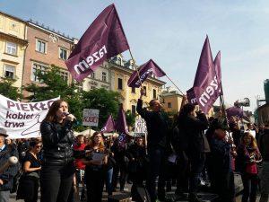 """""""Разем"""" участва в демонстрации срещу забрана на абортите, източник: Facebook, https://goo.gl/dEGkTH"""