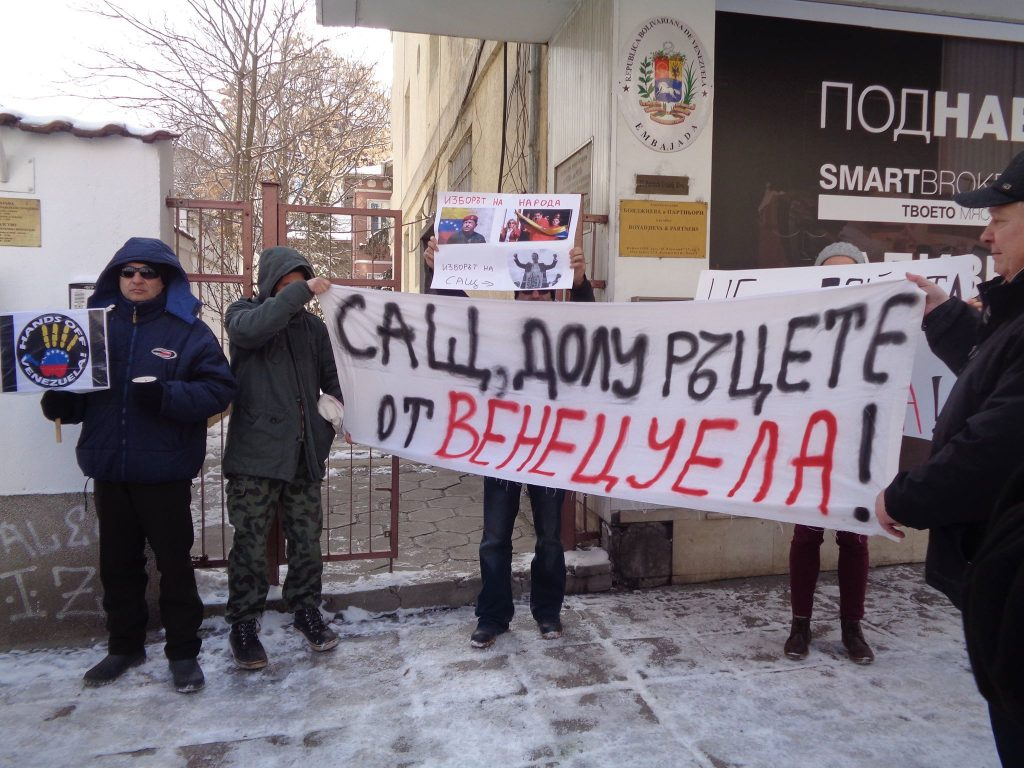 Момент от митинга в София в знак на солидарност с Венесуела и против заплахата от външна агресия срещу нея. Снимка: Къдринка Къдринова