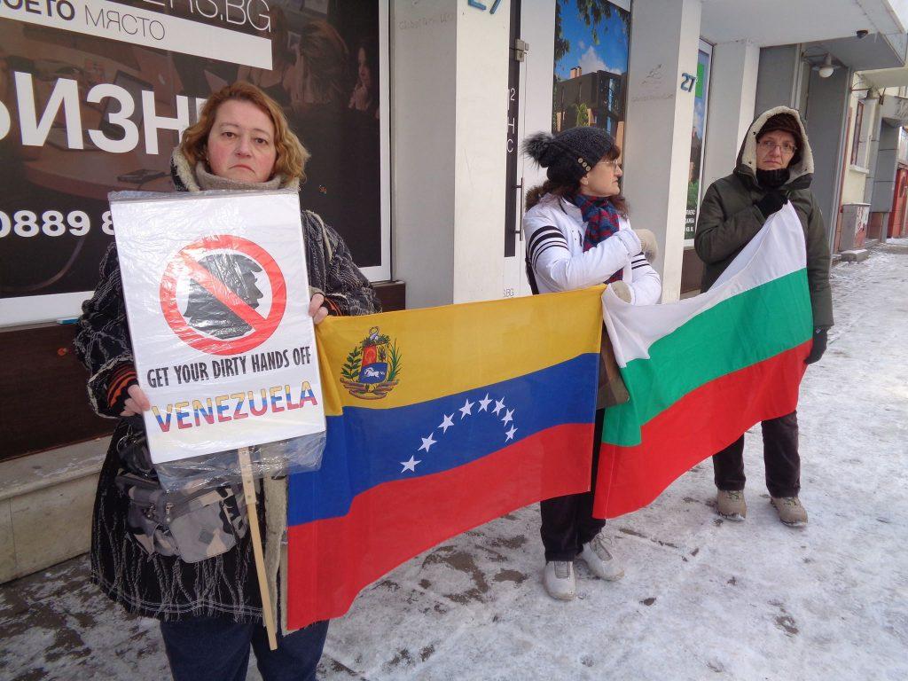 Още от участниците в митинга. Снимка: Къдринка Къдринова