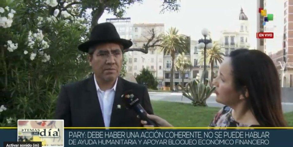 Боливийският министър на външните работиДиего Пари обяясни пред телевизия TeleSur защо страната му не може да подпише заключителното комюнике от конференцията на контактната група.