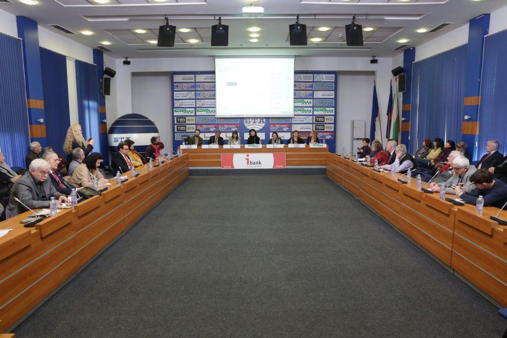 В залата по време на дискусията