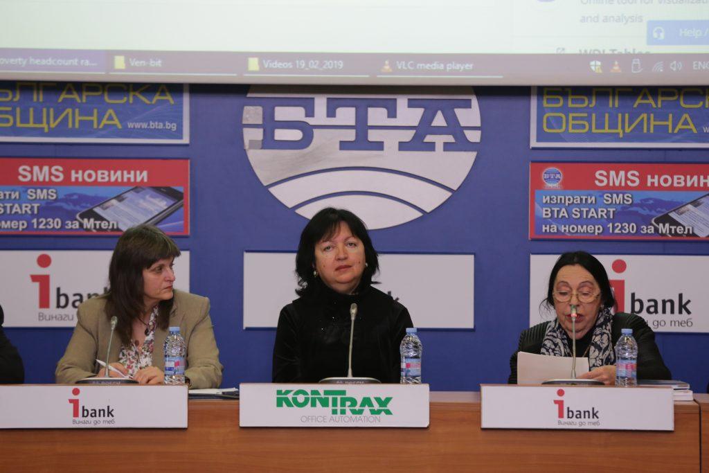 Жоржета Пехливанова (вдясно) се спря на латиноамериканските доктрини за ненамеса във вътрешните работи и непризнаване на самопровъзгласени управници