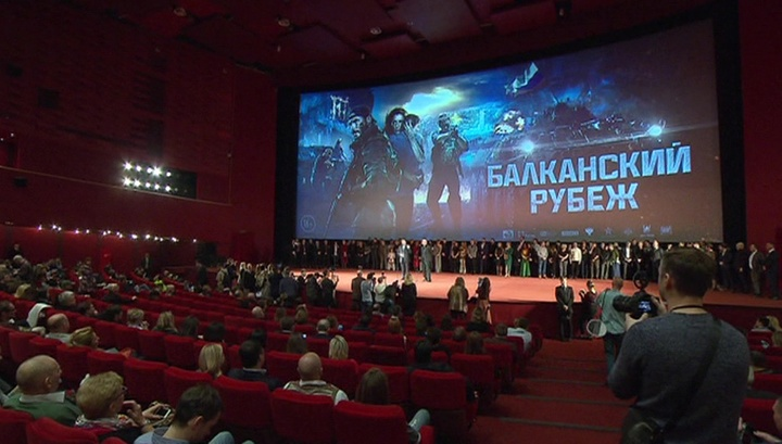 """Официалната премиера в Русия на """"Балкански рубеж"""" бе на 15 март в кино """"Октябр"""" в Москва. От 21 март филмът тръгва масово по кината и в Русия, и в Сърбия. Снимка: РИА"""