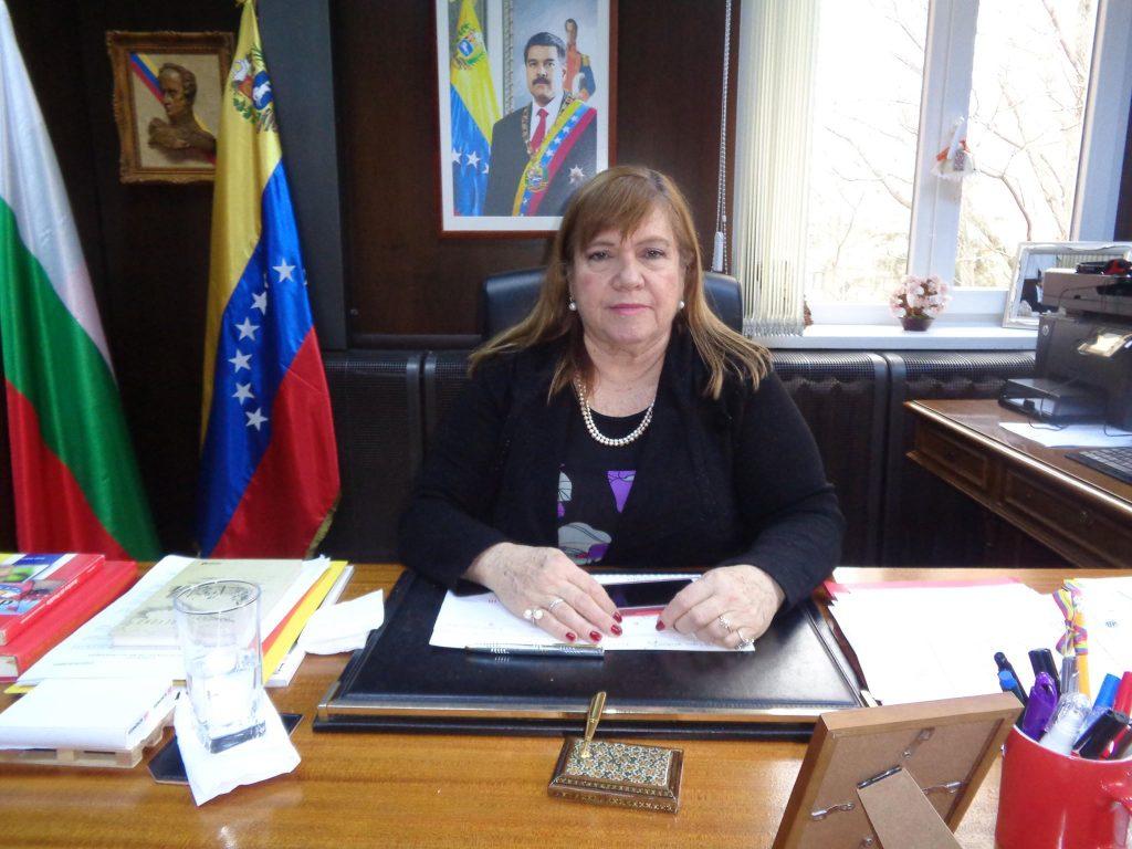 Н.Пр. Ориета Капони, посланик на Венесуела в България. Снимка: Къдринка Къдринова