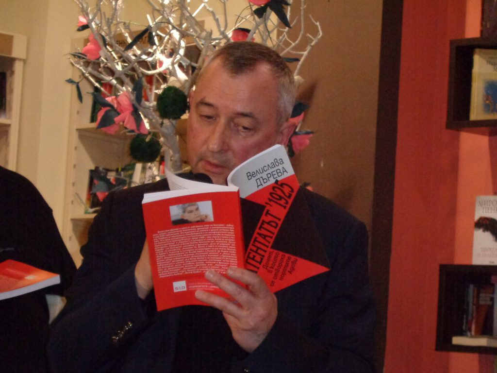 Георги Пирински прочете цитат от книгата на Велислава Дърева за антифашистките корени на Европа. Снимка: Къдринка Къдринова