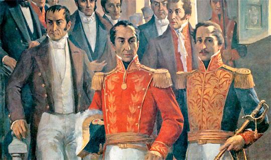 На преден план в този фрагмент от старинна картина личат Симон Боливар (вляво) и Франсиско де Паула Сантандер