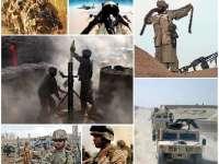 Войната с тероризма се превърна в безкрайна драма