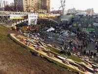 "Улица ""Институтска"" в Киев. Снимка: Wikimedia Commons"