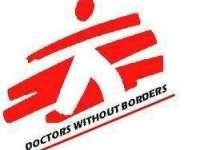 """""""Лекари без граници"""" отказват пари от Европа"""