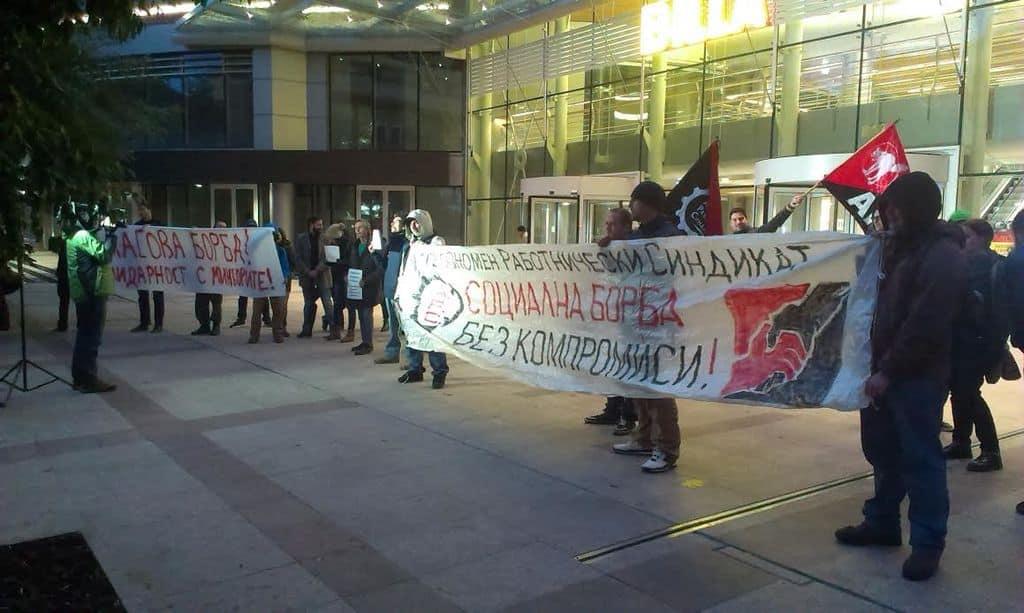 20-30 души се събраха снощи пред БНТ, за да демонстрират солидарност със стачкуващите миньори. Снимка: Барикада