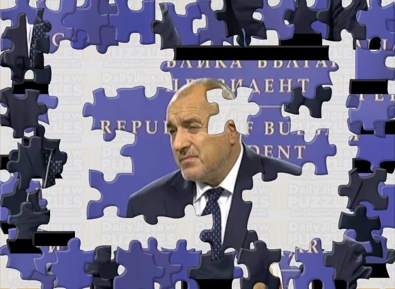 След разговори с европейските партньори Борисов промени рязко позицията си за евентуален кабинет в рамките на този парламент