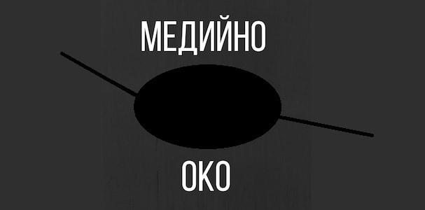 medijno-oko3