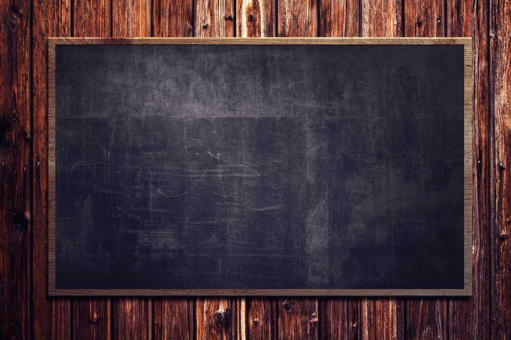 На дъската може да видите пълен списък да полезните действия на МОН срещу фиктивните училища