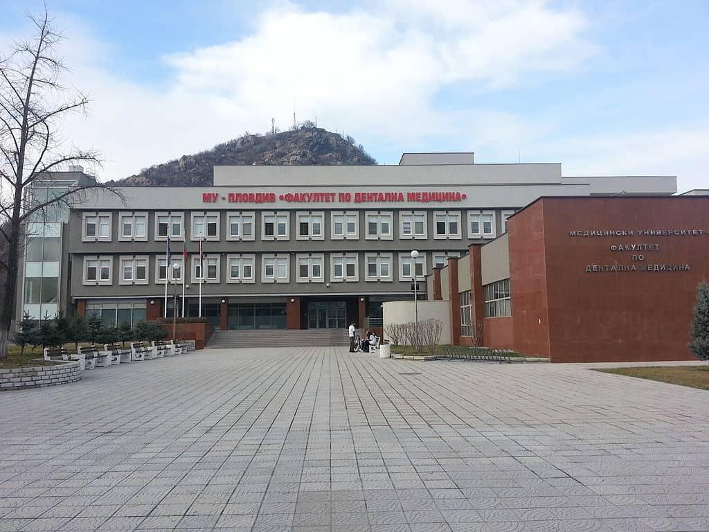 В бюджетите на университетите, които предлагат скъпите специалносите, ще се отворят дупки за около 4 млн.лв. Снимка: Wikimedia Commons