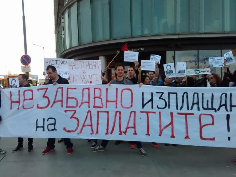 Снимка: Автономен работнически синдикат