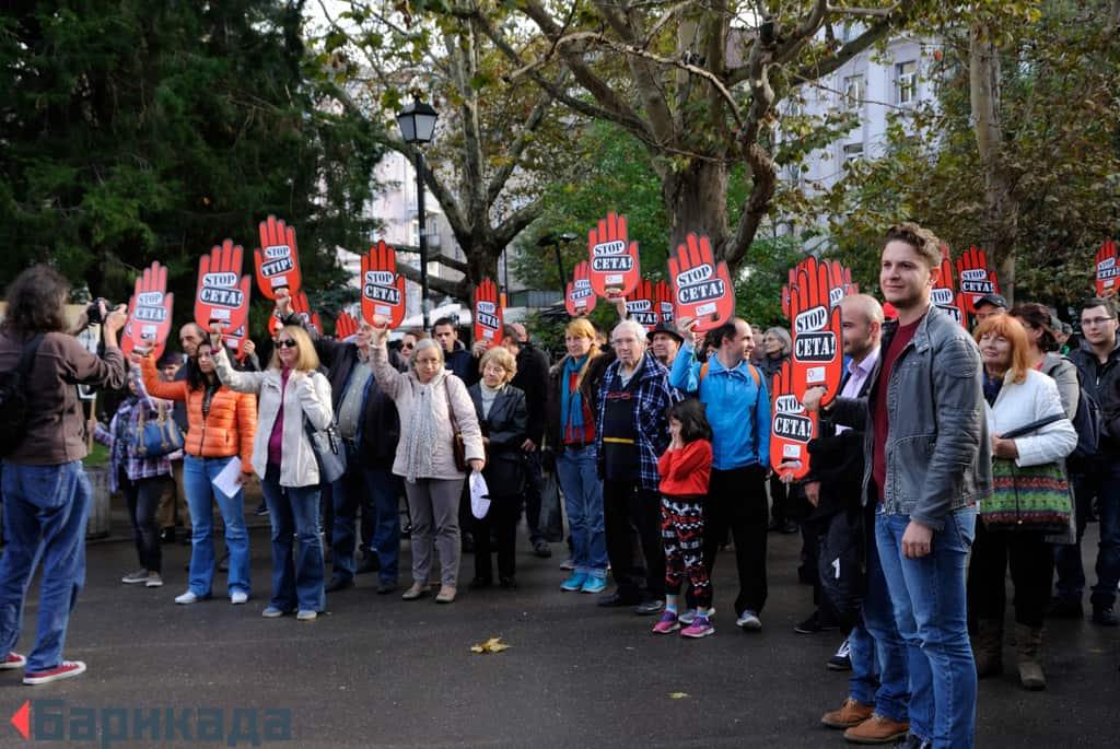 Протест срещу СЕТА в София, октомври 2016 година.