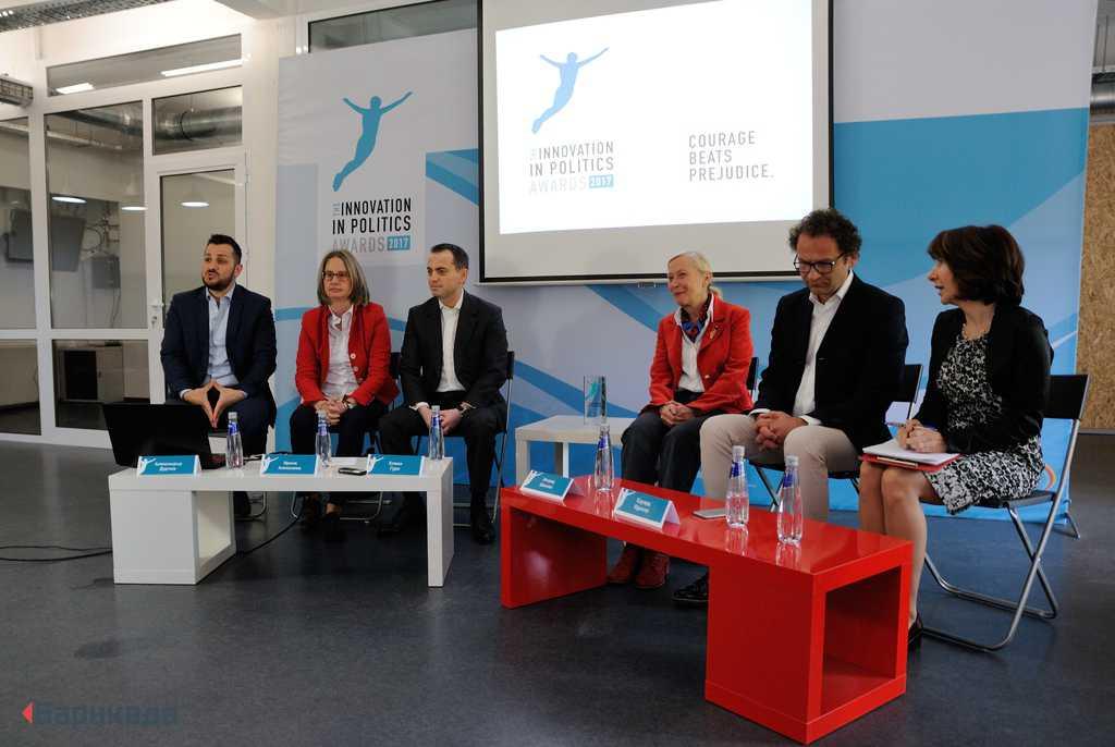 Предприемачи и преподаватели обясниха какъв тип политически иновации ще отличават новоучредените награди. Снимка: Барикада