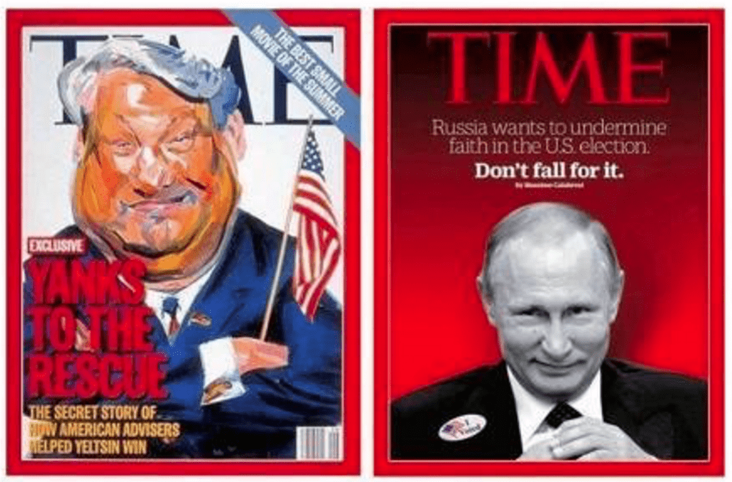 Две корици на списание Time с 20 години разлика. Намесата в избори изглежда е положително нещо само когато ние го правим