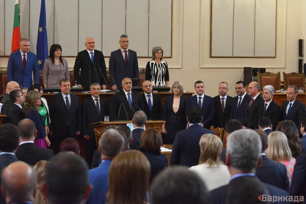 Ето ги и тях. Новото българско правителство положи клетва пред Народното събрание.