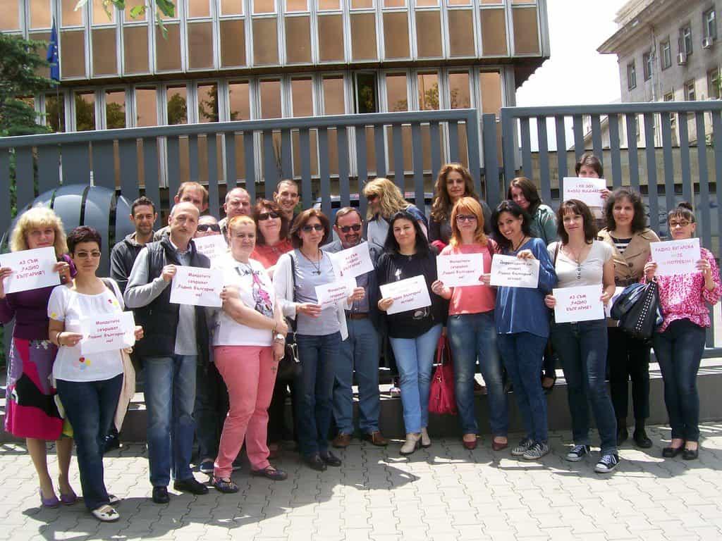 """И днес колегията на """"Радио България"""" протестираше пред сградата на БНР. Снимка: Къдринка Къдринова"""