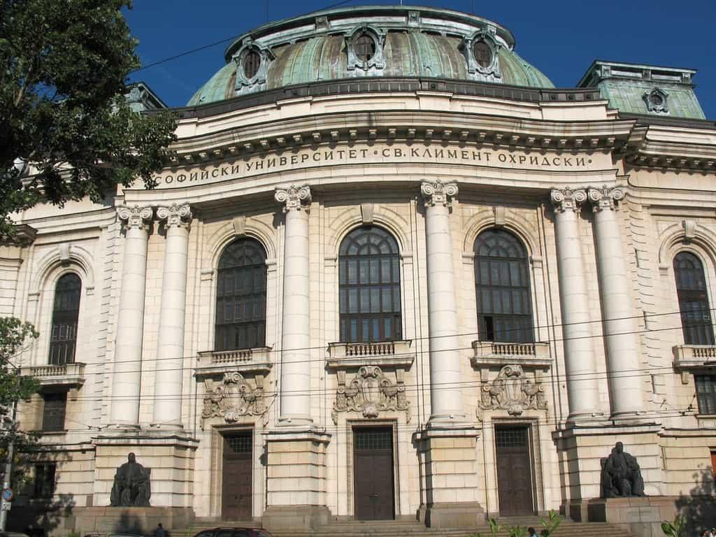 Най-добрият университет в България вече 5 години не може да сложи ред в счетоводството си. Снимка: Wikimedia Commons