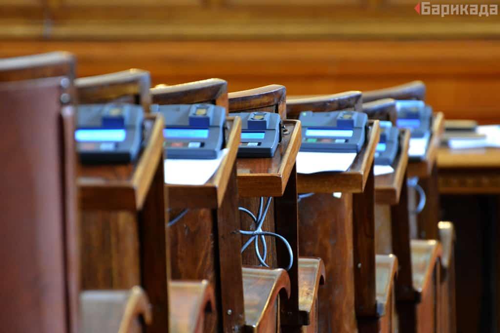 Гласуването на Закона на концесиите на второ четене обещава да е едно от най-горещите събития в парламента тази есен. Снимка: Барикада