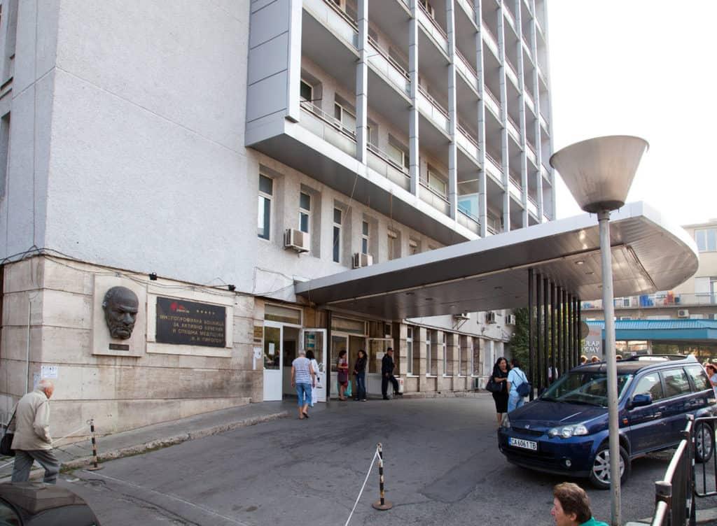 Pirogov_Hospital_Sofia_2012_PD_14