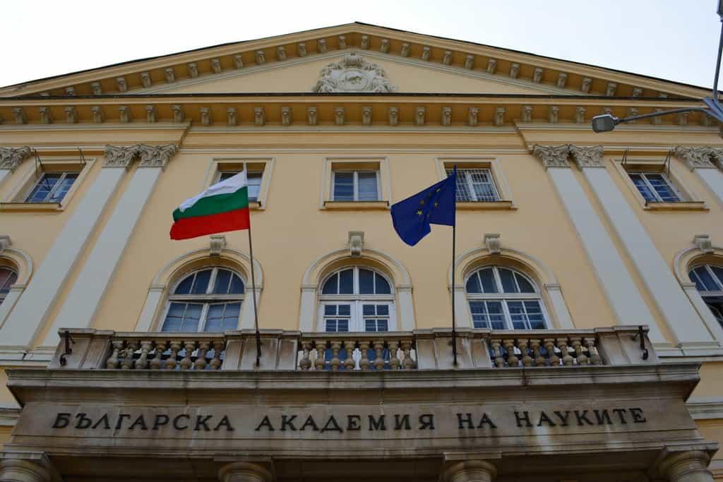 Сградата на БАН в София