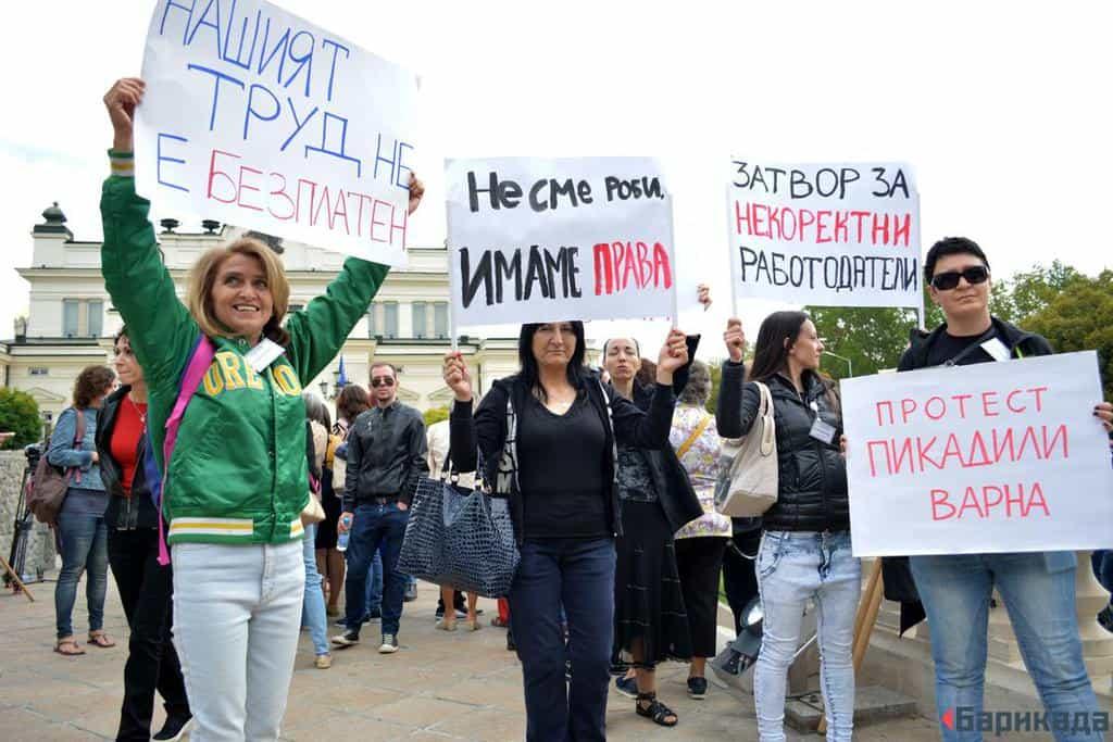 Снимка: Николай Драганов, Барикада