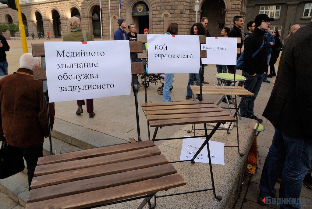 Журналисти и граждани протестираха в защита на правото и задължението си да задават неудобни въпроси на управляващите. Снимка: Барикада