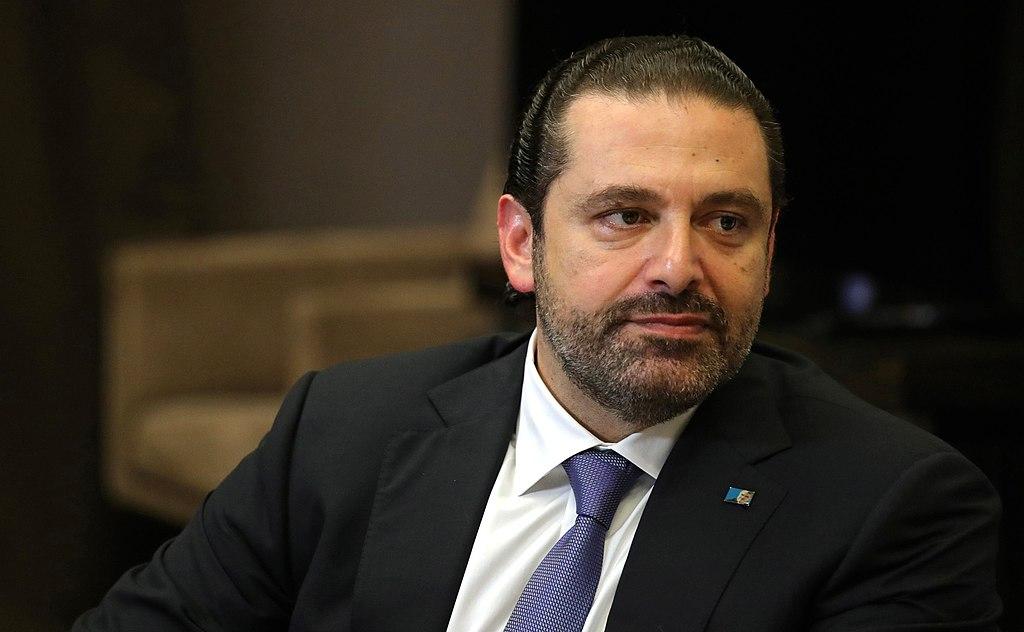 Саад Харири. Снимка: Wikimedia Commons
