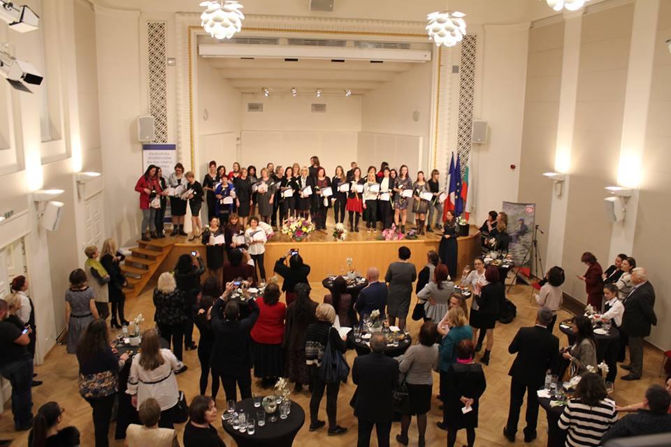 Годишнината на организацията на частните училища, провела се във Френския институт. Снимка: БАЧУ