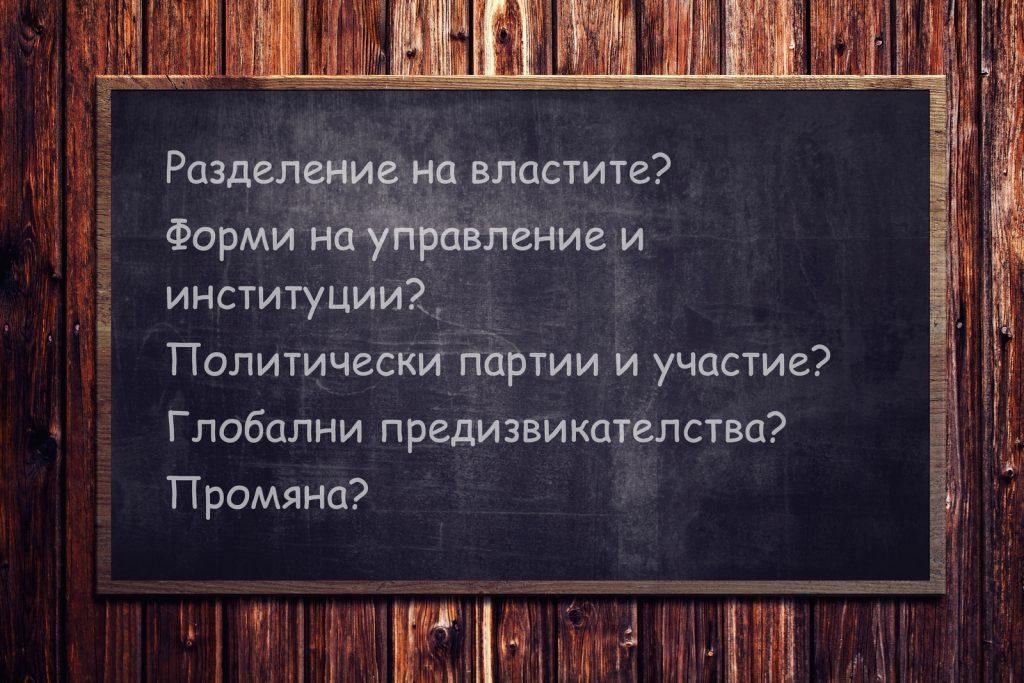 Education-5civicedu