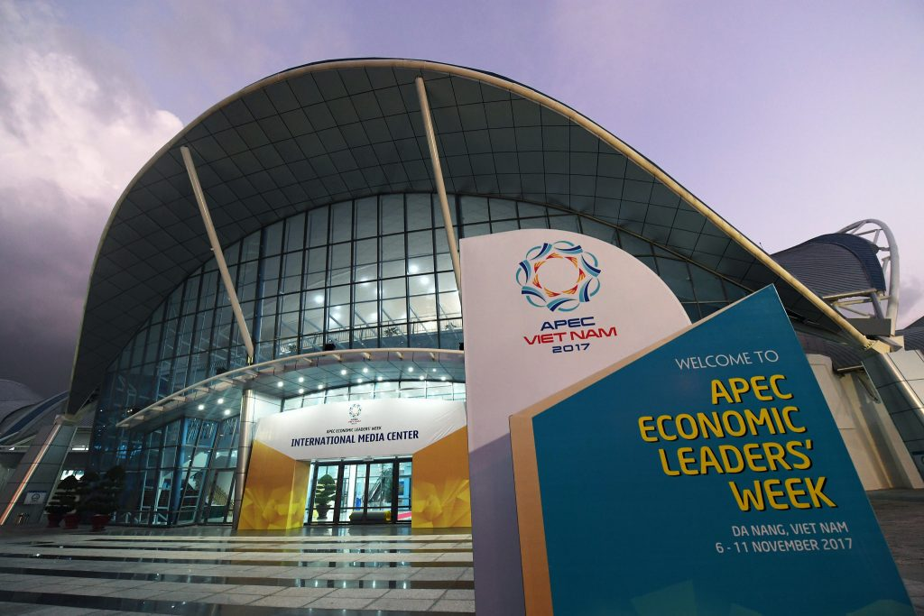 Пресцентърът на годишната среща на върха на АРЕС в Да Нанг