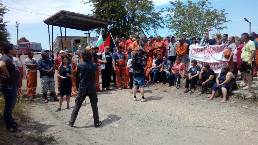 """Протест на работници в мина """"Оброчище"""" през юни. Снимка: Илиан Станчев"""