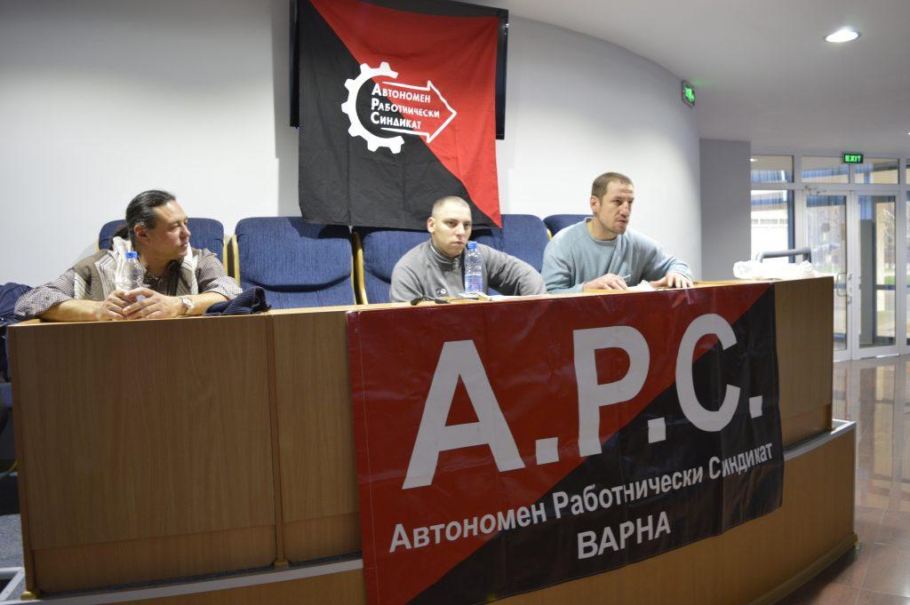 Синдикалният семинар в Димитровград открои някой методи за борба с несправедливите условия на труд
