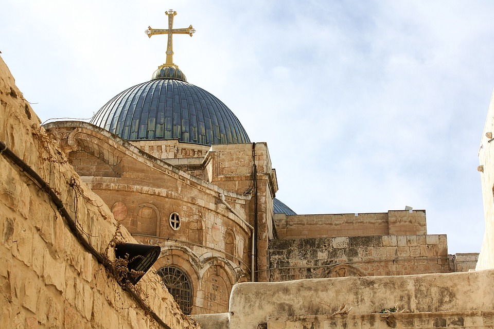 """Базилика """"Възкресение Христово"""" в Йерусалим. Източник: https://pixabay.com/"""