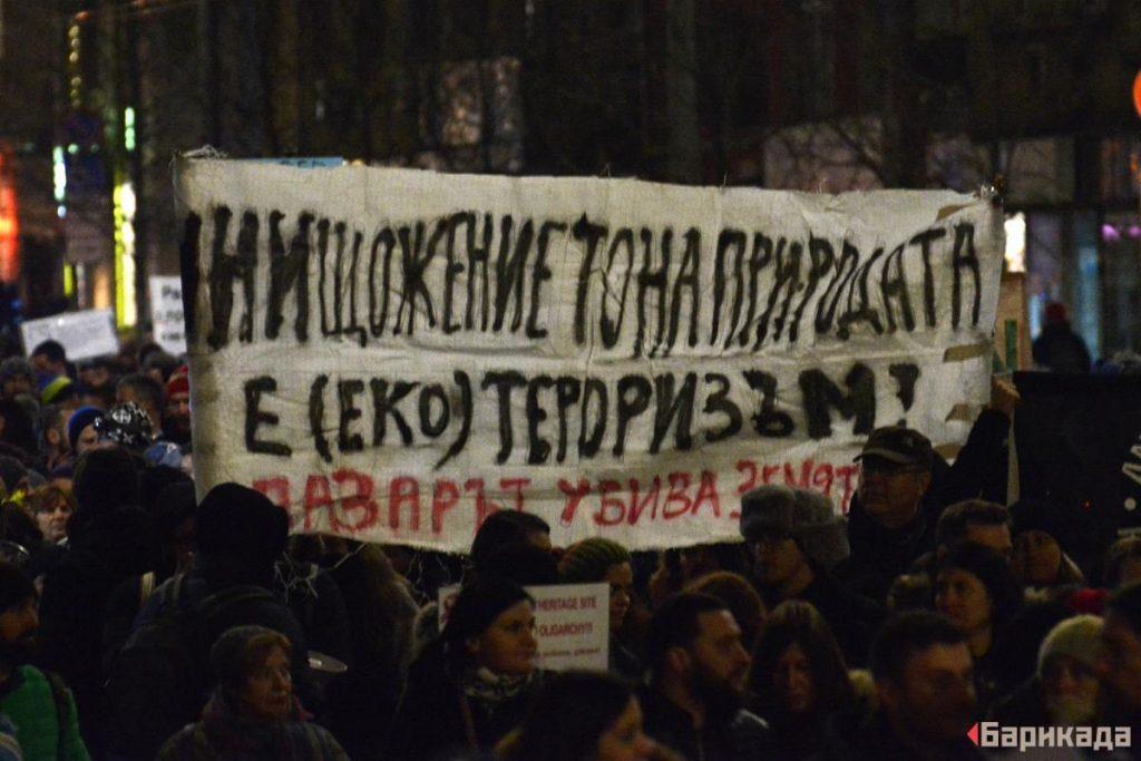 """Едва ли има друга страна, където анти-капиталистически лозунги на еко протест биха били възприети като """"провокация""""."""