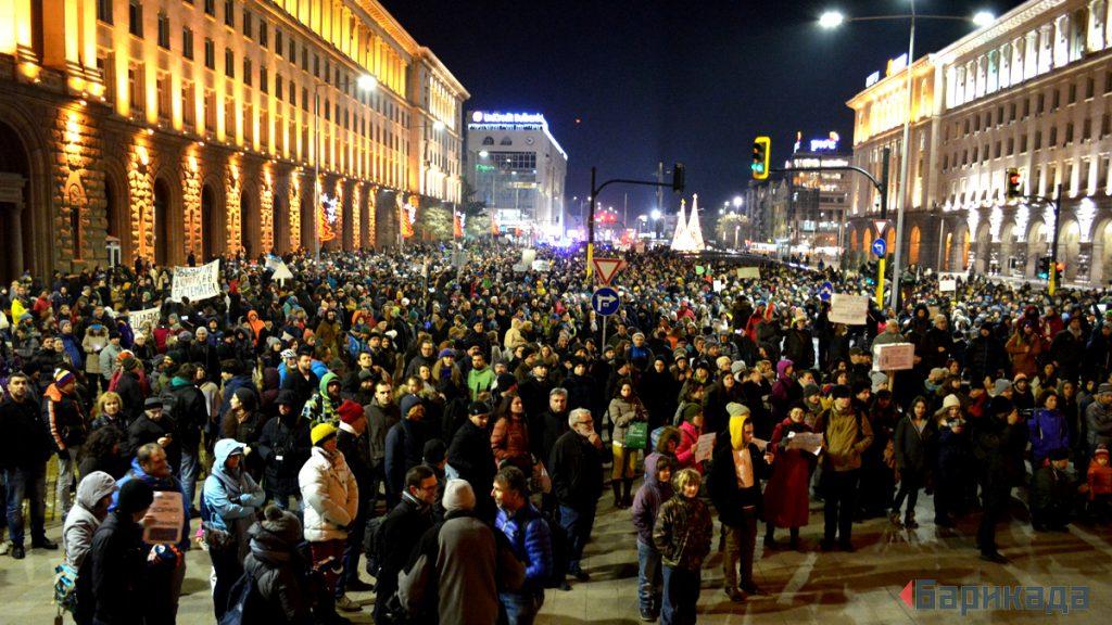 Протестът в защита на Пирин от 4 януари. Снимка: Барикада