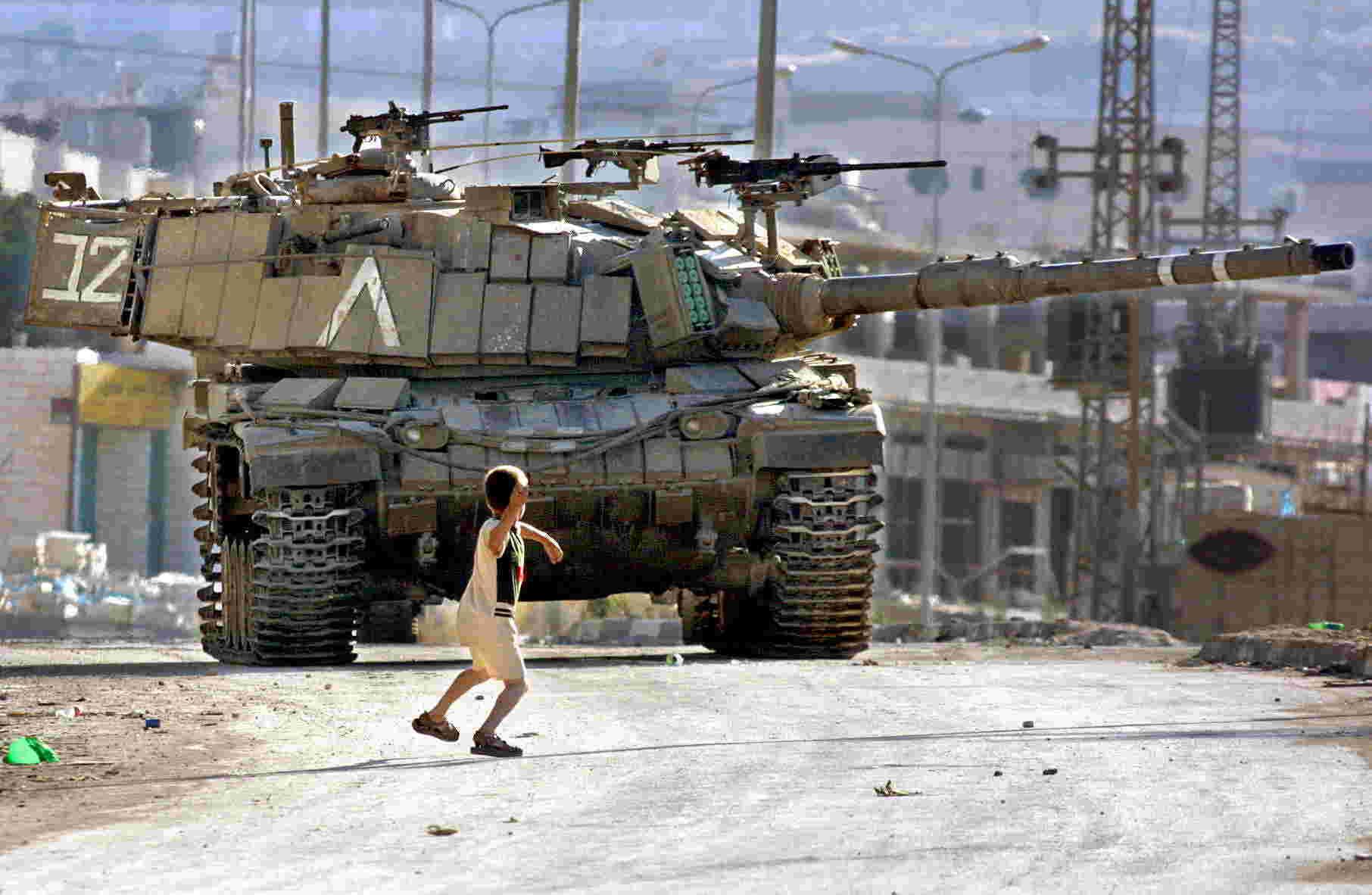 """Шалом"""" за Палестина (Част трета) – Барикада"""