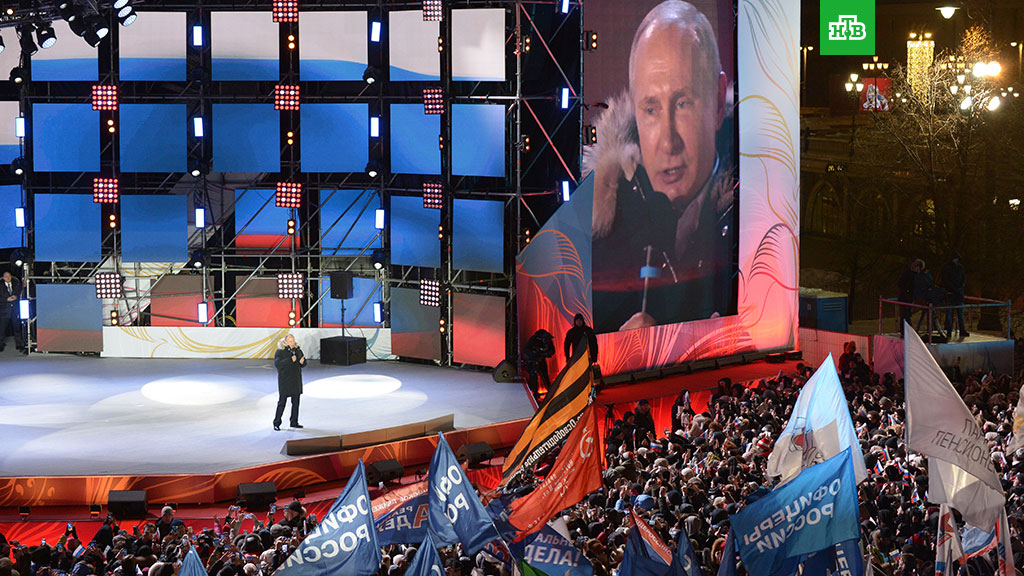 Владимир Путин на сцената по време на митинга на привържениците си на Манежния площад в Москва вечерта след изборите на 18 март т.г. Снимка: НТВ